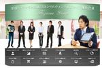 WEBコンサルティング専門サイト